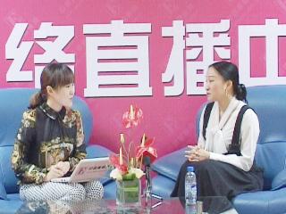 专访东莞市纽方服饰有限公司董事长方素娟女士