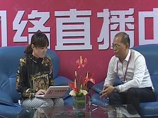 专访东莞市衣讯实业有限公司运营总监郑毓淮先生