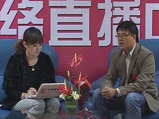 专访东莞市祈祈服饰有限公司运营总监王彬先生