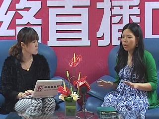 专访星城国际(香港)实业集团有限公司ECA品牌总监余琳女士