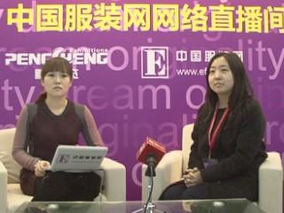 视频:海宁市思齐之家皮草时装有限公司设计师隋芳女士专访