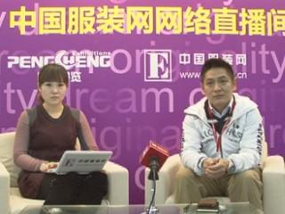 视频:东丽酒伊织染(南通)有限公司企划部长徐剑峰先生专访