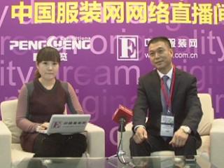 视频:海宁格芬尼皮革时装有限公司董事长王顺柳先生专访