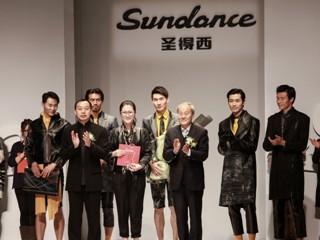 视频:圣得西杯中国时尚商务男装设计大赛决赛