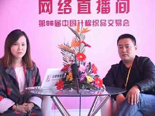 2014中针会专访河北宇康纺织有限公司刘红涛