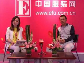 SIUF2014深圳内衣展专访深圳市茜施尔服装有限公司总经理李章龙