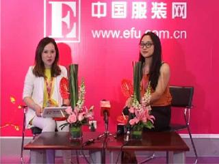 SIUF2014深圳内衣展专访Body style布迪设计副总经理李宇雯女士
