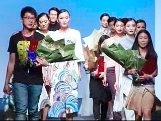 2014中国(广东)大学生时装周
