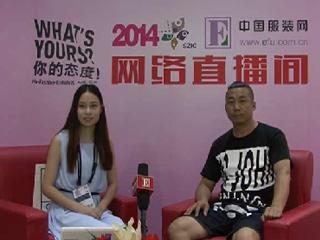 2014深圳服交会专访CRZ营销总监杜忠海