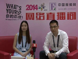2014深圳服交会专访百胜软件董事长兼CEO黄飞