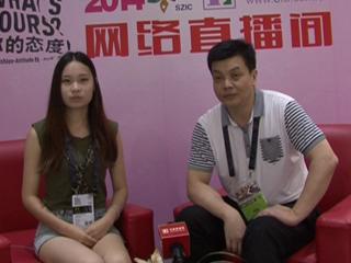 2014深圳服交会专访深圳市名媛坊服饰有限公司总监贾东海