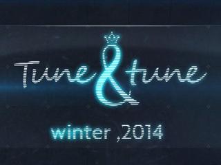 tune tune 2014冬 广告宣传片时空奇遇