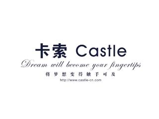 卡索Castle  2015 SS拍摄花絮