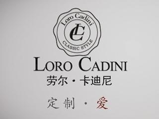 《劳尔·卡迪尼》男士婚庆礼服定制——微电影广告宣传片