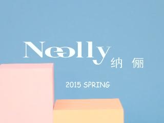 纳俪NEELLY2015春装视频