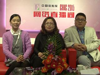 2015上海CHIC专访北京化人米雅文化传播有限公司执行总监许凤兰业务总监刘松