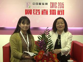 2015上海CHIC专访晶石灵总经理何秋良