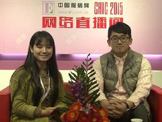 2015上海CHIC专访个性童装品牌BabibooJeff总监
