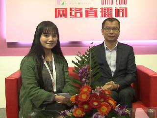 2015上海CHIC专访圣芭黎总经理刘勇