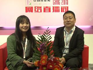 2015上海CHIC专访上海脉嘉服饰有限公司副总经理李党恩