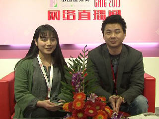 2015上海CHIC专访布衣草人何经理