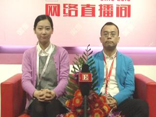 2015上海CHIC专访马克华菲张总
