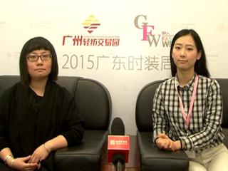 2015广东时装周(春季)专访设计师品牌米个创始人卢维媛女士