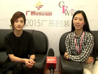 2015广东时装周(春季)专访香港莹远国际控股有限公司创始人任思远女士