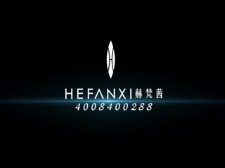 HEFANXI赫梵茜女装2015形象片