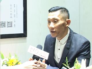 古老与现代结合 让翡翠也可以很时尚—专访深圳市秋眉扬真珠宝有限公司总经理严军