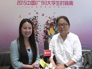 2015中国(广东)大学生时装周专访北京理工大学珠海学院罗文老师