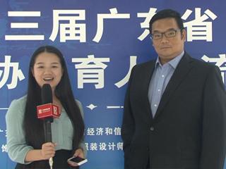 2015中国(广东)大学生时装周专访真维斯国际有限公司董事兼副总经理刘伟文