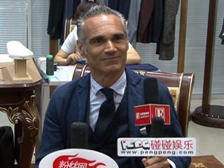 """""""衣·服于人""""普兰尼奥品牌发布会访问意大利MlDA公司创始人、普兰尼奥品牌设计总监菲利普先生"""