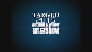 TARGUO它钴男装2015秋冬新品发布会