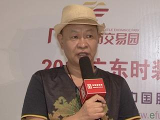 2015广东时装周秋季专访广州市汝果首饰有限公司总经理岳清波