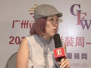 2015广东时装周秋季专访广东十佳服装设计师冯璐