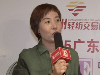 2015广东时装周秋季专访广州思生活服装设计有限公司开发总监黄荣秀