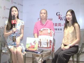 2015广东时装周秋季专访suey,made in eden,doughnut中国区负责人王硕欣