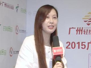2015广东时装周秋季专访W.DRESS UP 设计师郑蓓娜