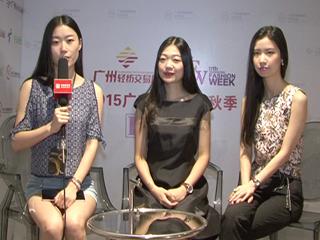 2015广东时装周秋季专访四方街运营总监suey,LISA ZHOU 周丽莎