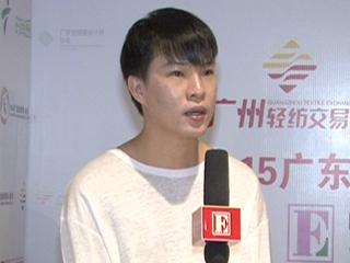 2015广东时装周秋季专访TONE STUDIO 主创设计师 詹文同