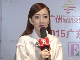 2015广东时装周秋季专访artmi创始人兼设计总监傅可可