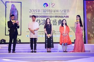"""2015第三届中国(杭州)女装节""""中国服装设计师创业大赛""""盛世落幕"""