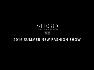 2016年夏季新品秀