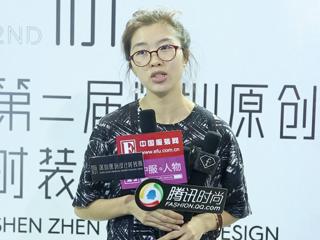 【中服人物】深圳原创设计时装周-李静