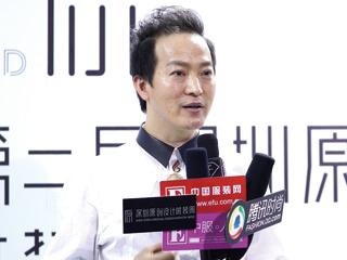 【中服人物】深圳原创设计时装周-孙海涛