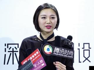 【中服人物】深圳原创设计时装周-孙菡初