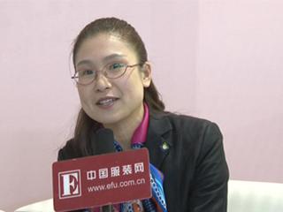 2016中国国际纺织面料及辅料(春夏)博览会采访恒力集团有限公司贸易部经理莫颖凌