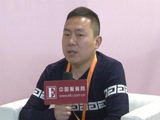2016中国国际纺织面料及辅料(春夏)博览会采访西布朗纺织实业有限公司销售经理王秋江