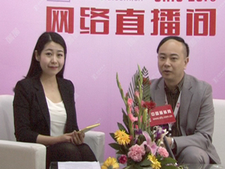 2016CHIC直播采访上海珂兰商贸有限公司招商总监Tony 吴东逵